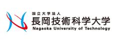 長岡技術科学大学におけるSDGsの取組