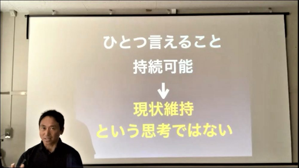 新潟大学の村山敏夫准教授