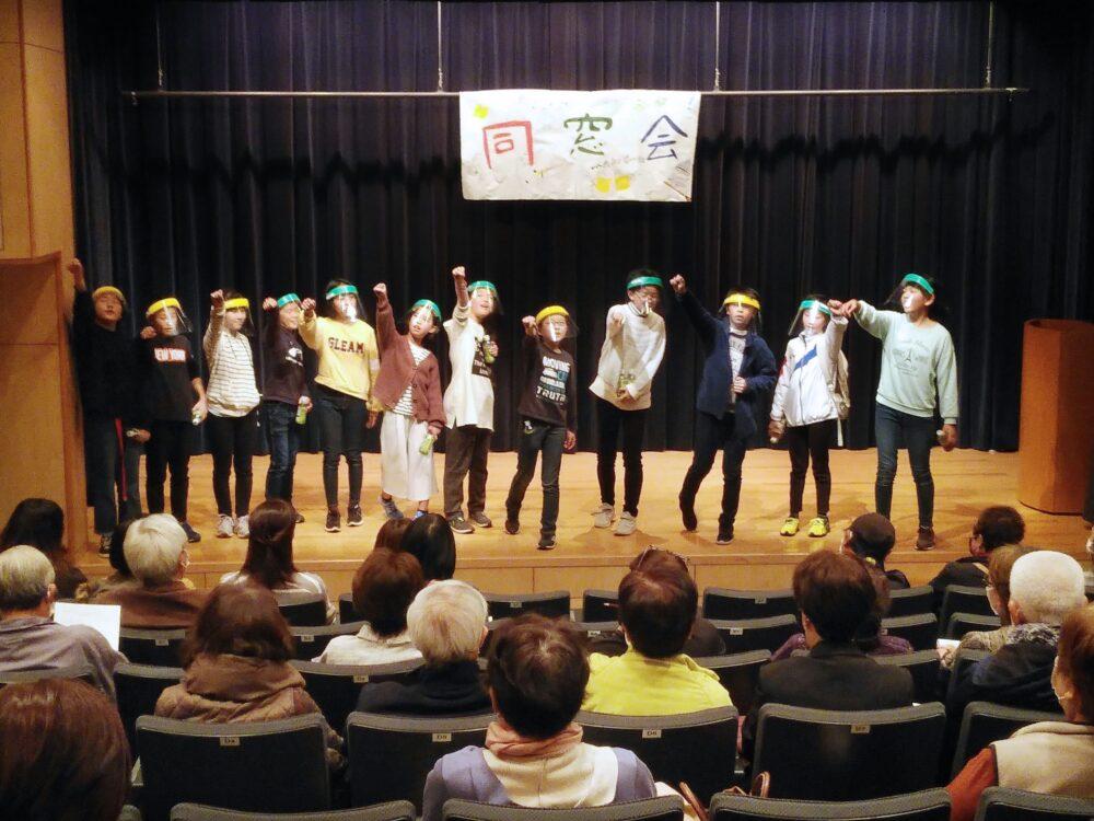 馬場小学校演劇